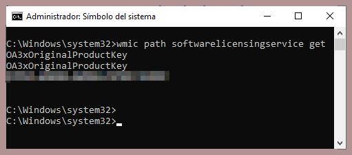Recuperar la clave de activación de Windows 10 por cmd